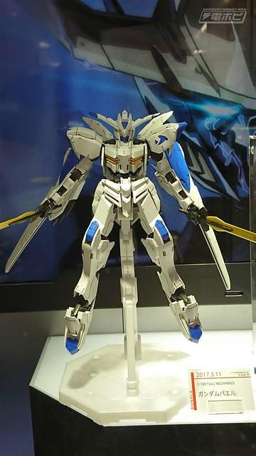 Gundam Beal HG 1/144