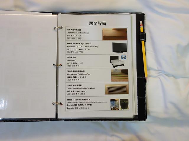 房間設備都是系出名門的好物@清翼居童話館,近台北車站的住宿選擇
