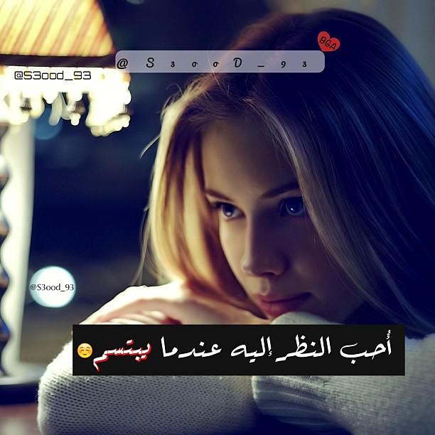عبارات جميلة 2018 كلمات بنات العم 3dlat.net_02_17_8ad9
