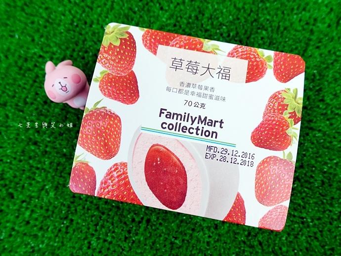 2 全家草莓大福、草莓巧克力麻糬冰棒