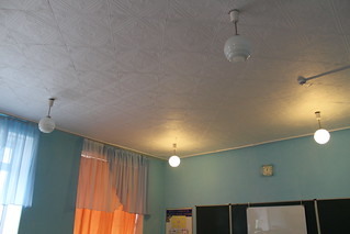 Modernizing lighting in Kazakhstan schoolsto: lighting to be replaced | by UNDP in Europe and Central Asia
