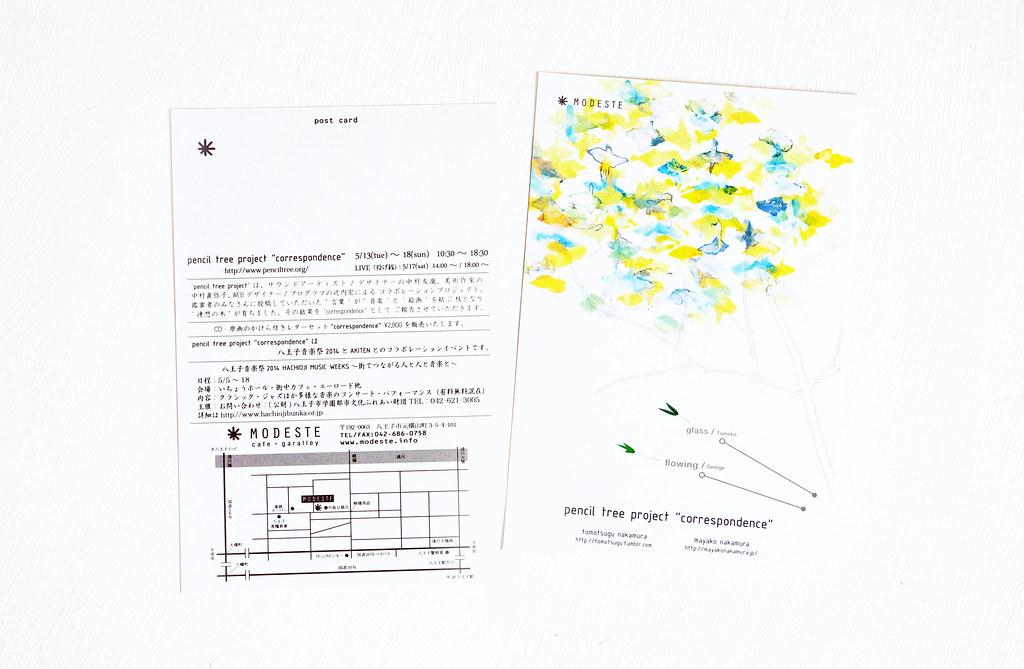 pencil tree project correspondence at modeste hachioji flickr
