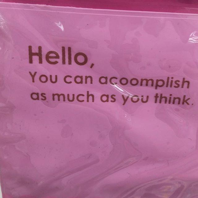 Motivational words. ㅋㅋㅋㅋ #engrish #konglish #motivation #funny #Korea #summer2015
