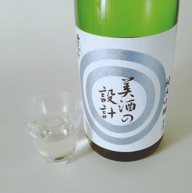 Bishu-no-Sekkei (glass and bottle)