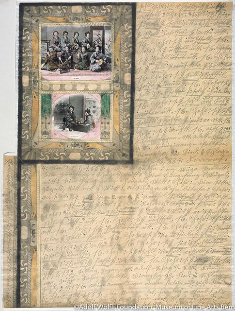 《芸者-お茶と小箱[小煙管] 》(1919年)ベルン美術館 アドルフ・ヴェルフリ財団蔵