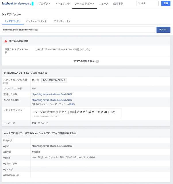 スクリーンショット 2017-02-08 12.57.19