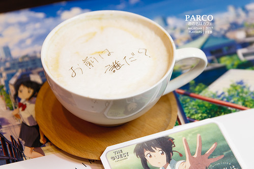 Kimi no Na wa Movie Theme Cafe @ Nagoya PARCO, Japan