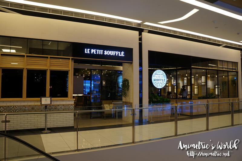 Le Petit Souffle Century City Mall