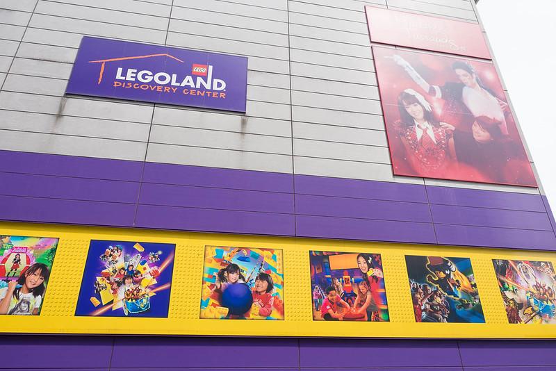 LEGOLAND_DISCOVERYCENTER_TOKYO-1