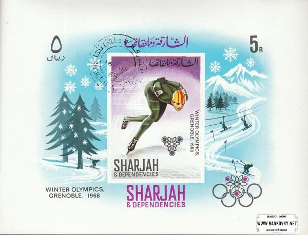 Známky Sharjah 1968 ZOH Grenoble 68, razítkovaný hárček