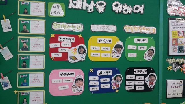 2017 화북초등학교 학교교육설명회