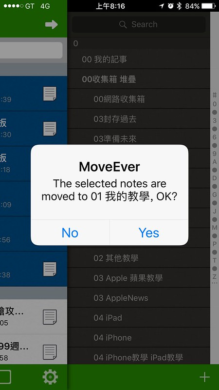 MoveEver15