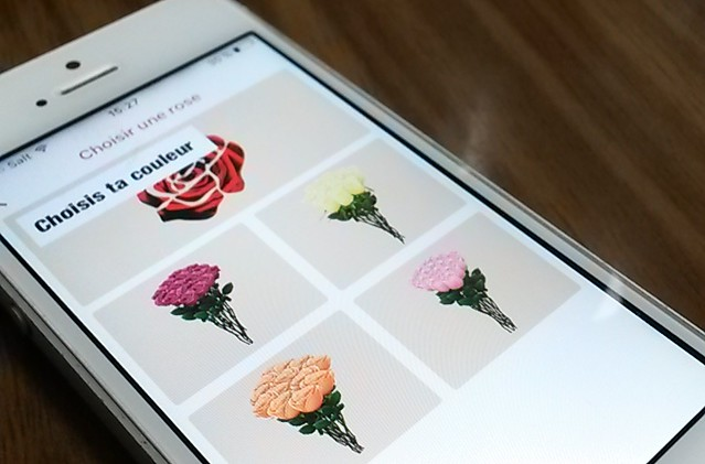 """App """"Give a rose"""""""