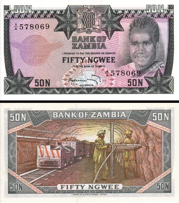 50 Ngwee Zambia 1973, P14a