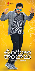 Ungaralarambabu Movie Wallpapers
