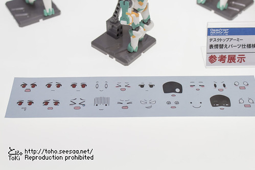 WF2017W_MegaH-87
