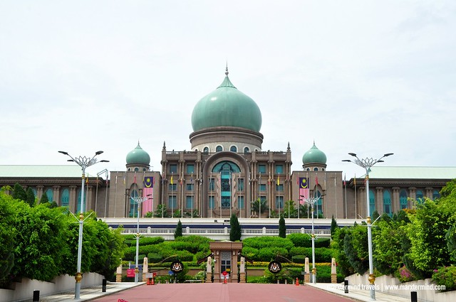 Prime Minister's Office Malaysia