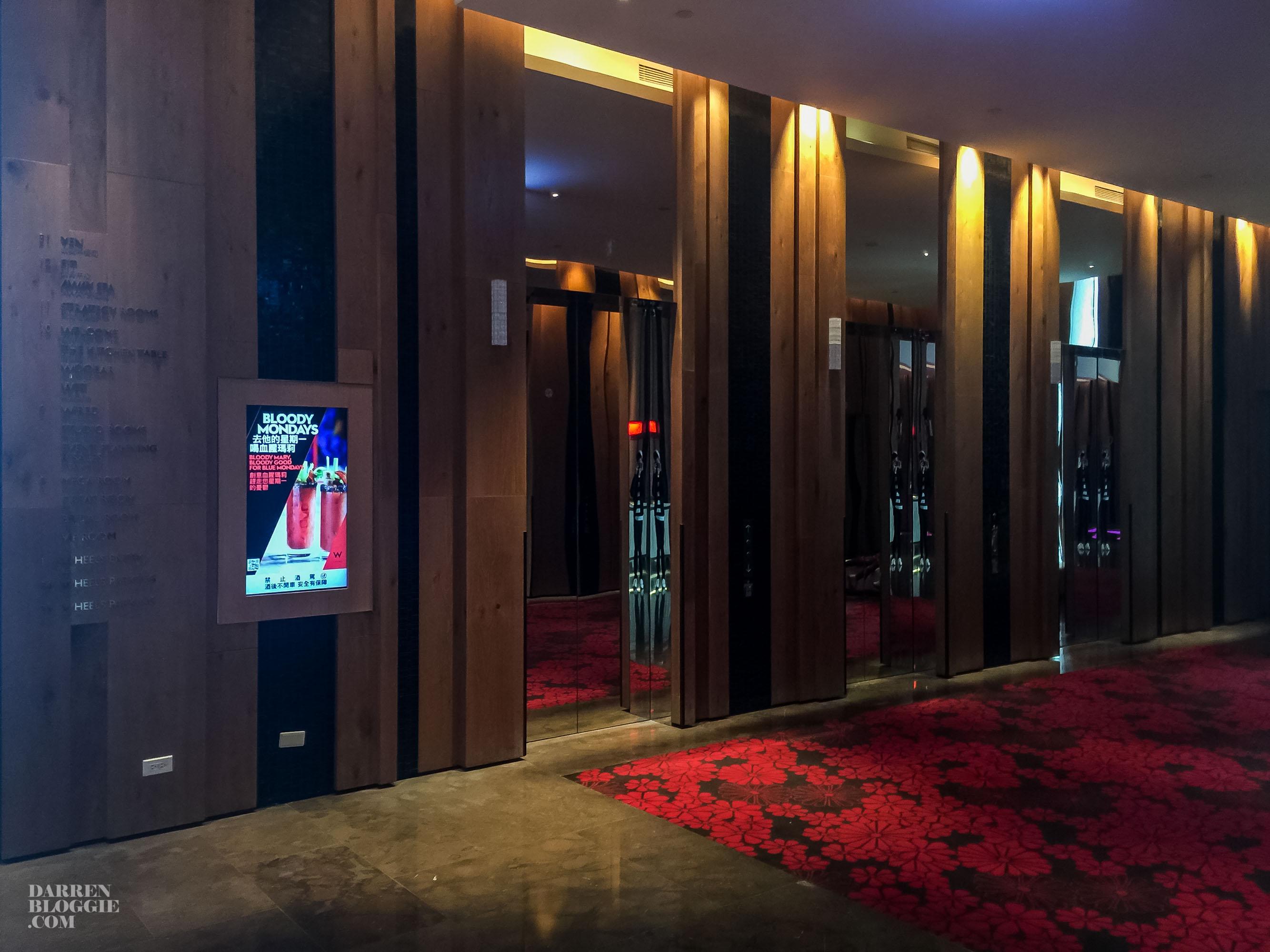 w-hotel-taipei-taiwan-darrenbloggie-2