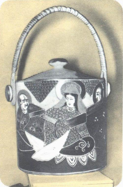 Banquete, Nº 109, Março 1969 - 5a