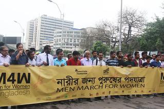 M4W March in Dhaka