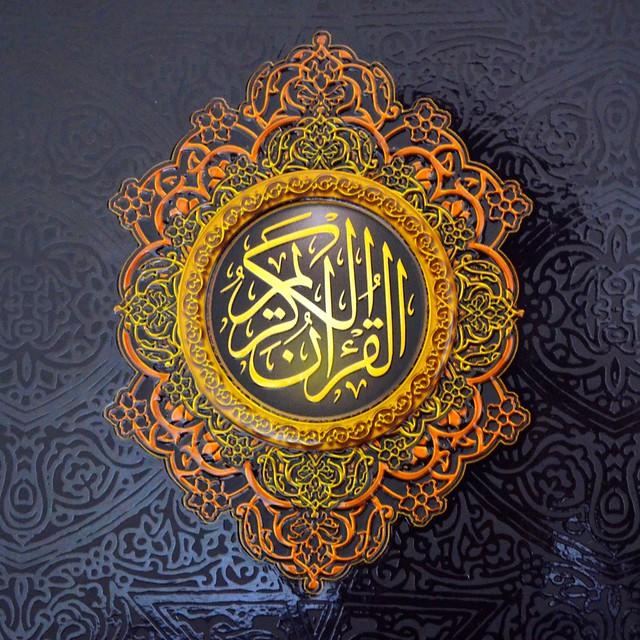 Al Quran Calligraphy