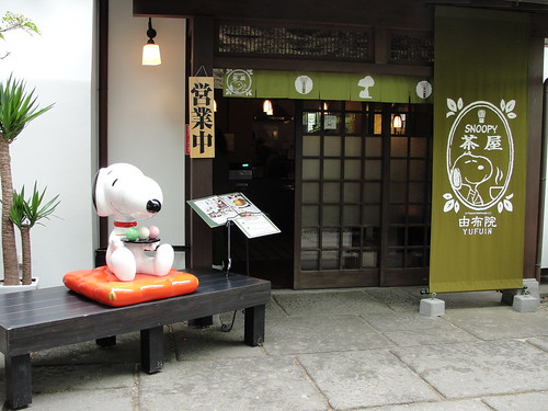 Snoopy cafe, Yufuin