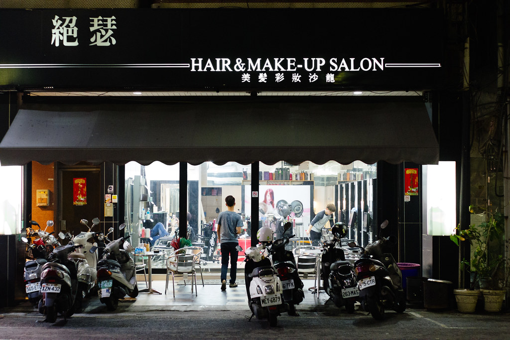 Kaohsiung Hair & Make-up Salon