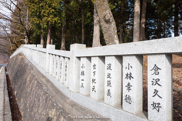 富士御室淺間神社