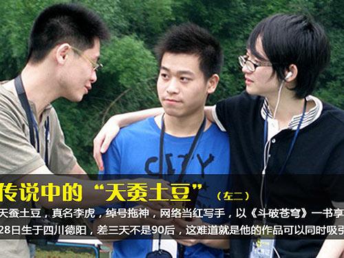 Bùng nổ văn sĩ mạng Trung Quốc