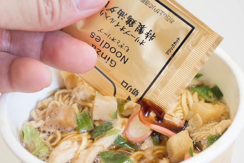 GINZA_Noodles_鶏SOBA-6