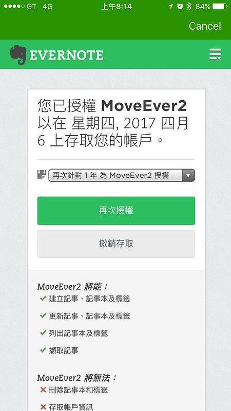 MoveEver12