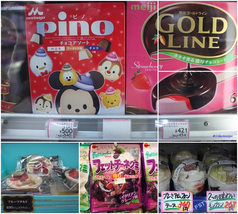 Travel-japan-東京便利生活隨拍-超商與販賣機必買 (11)