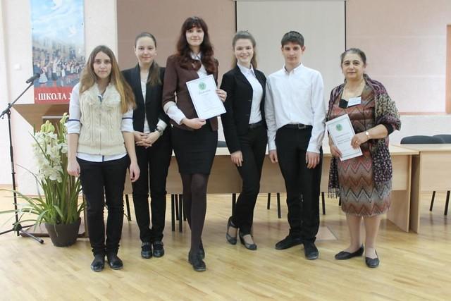 2014 ТЮБ Юга России (Первый)