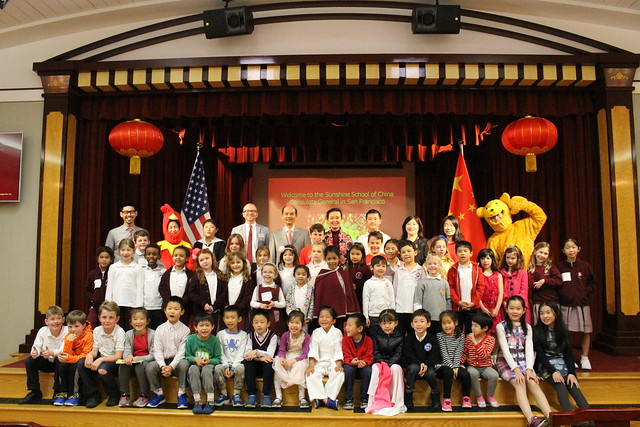 Chinese Consulate Visit
