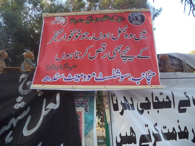 Sindh protest against religious extremism