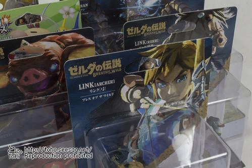 amiiiboU_Zelda-1