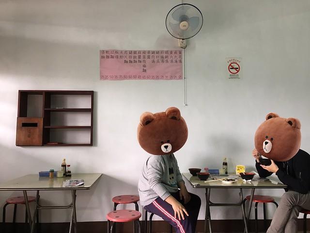 小食光麵堂老闆推薦的無名麵店