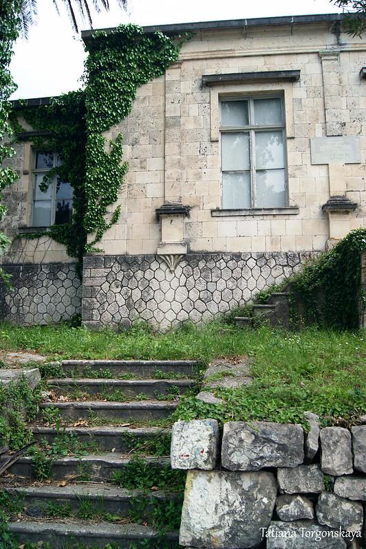 Фрагмент фасада Славянского читального зала