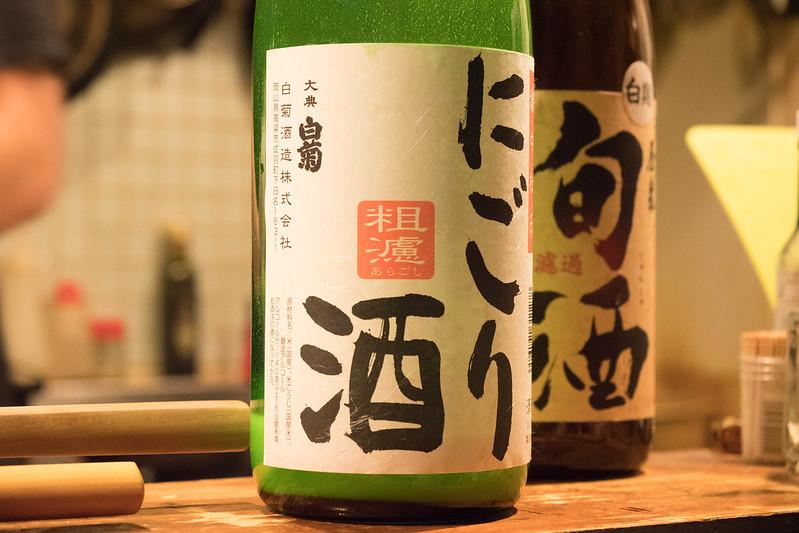 Shibuya_kininaruki-19
