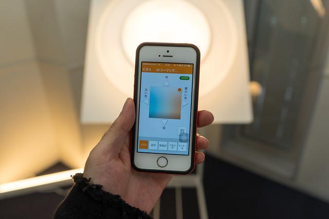 LINK STYLE LED+スマホアプリ-52.jpg