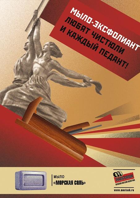 Лучшие Дипломы max nesterenko flickr Лучшие Дипломы 2012 145