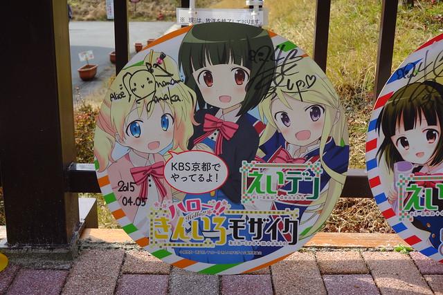 2017/02 ハローきんモザ711号車HM #01