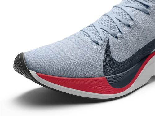 Nike Zoom Vaporfly Elite
