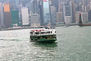 Star_Ferry_11 | by variationblogr
