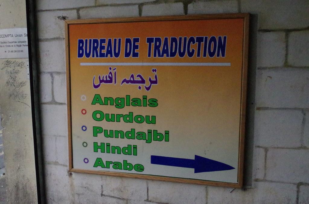 Bureau of translation arabic english urdu punjabi hinu flickr