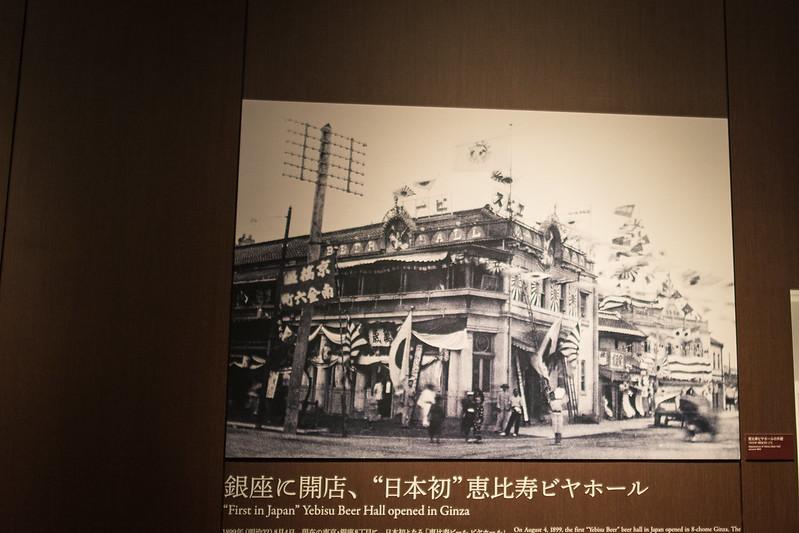 ヱビスビヤホールの写真
