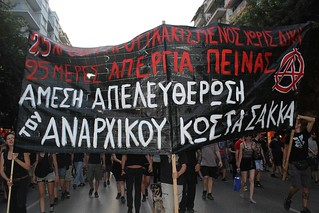"""Immediate release of the anarchist, Kostas Sakkas"" 