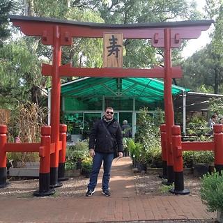Entrada do jard n japon s no bairro de palermo jard njapo for Jardin japones palermo