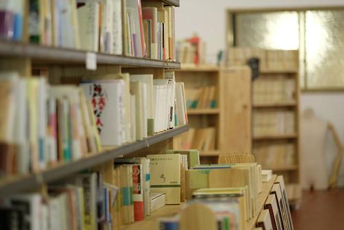 KAMOSHIKA BOOKS_04