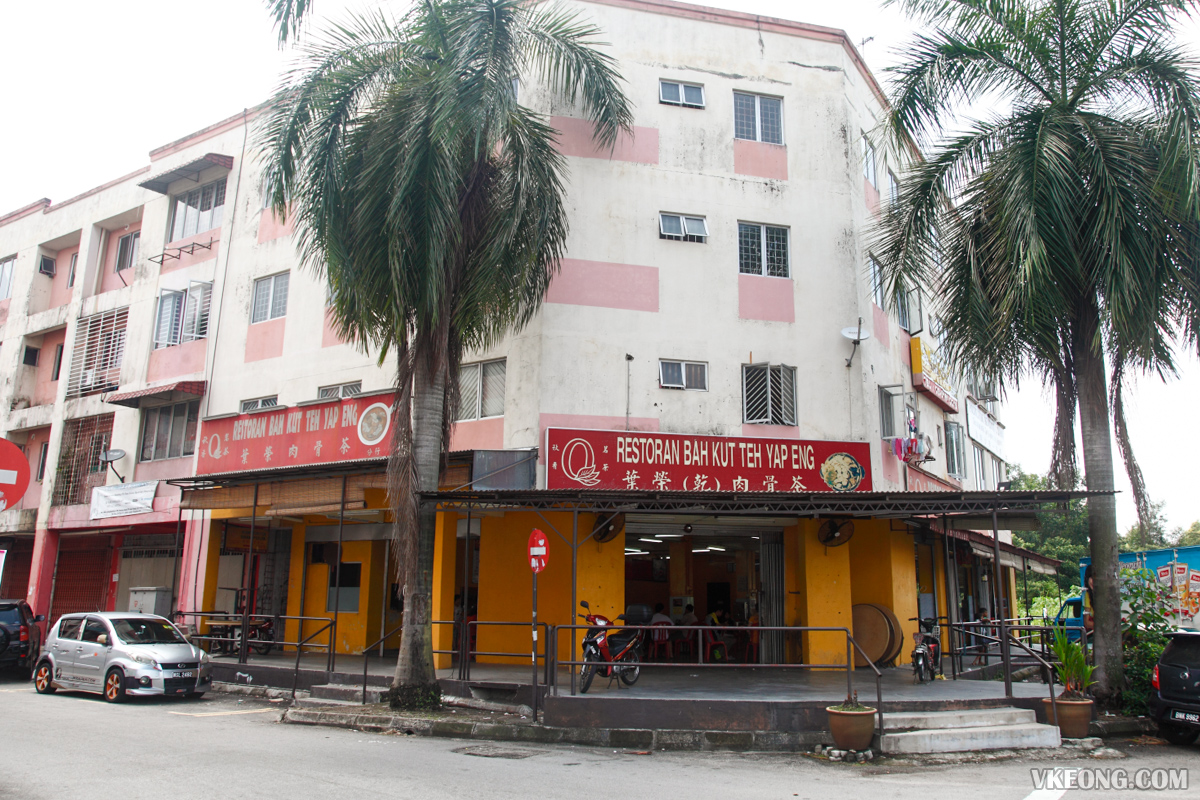 Restoran Bak Kut Teh Yap Eng